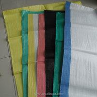 flour bag packing pp woven sack for flour pp woven bag