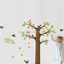 Zooyoo çocuk duvar sanatı ağaç 3d dekorasyon duvar sticker aile ağaç duvar sanatı(7134)