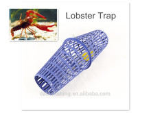 HOT SALE Best price plastic crayfish lobster trap
