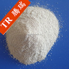 acid bleaching earth clay activated clay bentonite
