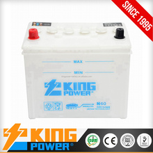 high performance N60 dry charged car battery