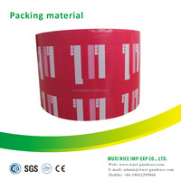 Food grade bubble gum package candy wrapper wax paper Food grade bubble gum package candy wrapping paper design