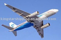 Air freight fromShenzhen/Guangzhou/Hongkong to New Haven, CT, USA (HVN)