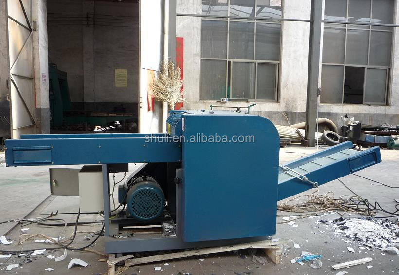 clothes recycling machine