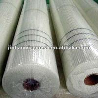 Fiberglass Cloth For Waterproofing/Fiberglass Mesh In Europe/fiberglass fabric cloth