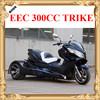 2015 Hot Selling Cheap ATV Trike