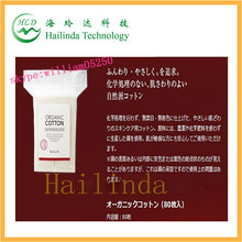 100% original organic koh gen do cotton puff cotton muji cotton from Hailindatech