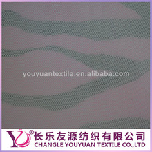 2014 New Arrival 100% Nylon Beautiful Cute Cheetah Printed Tulle Mesh Fabric for Wedding Reception and Decoration