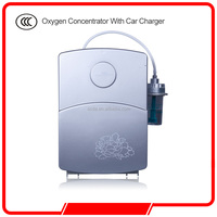 portable oxygen concentrator with battery