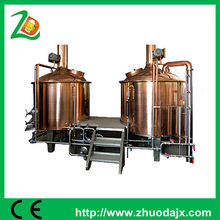 Red copper Brewhouse 500L brewing equipment (ZD-500L)