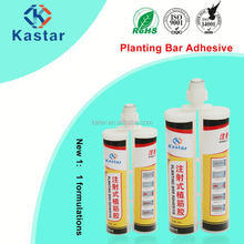 two components strong base anion exchange resin reactor for reinforcement