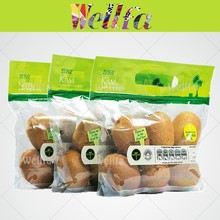 HOT!! Supermarket Fruit protection bag with hanging hole/Fruit picking bags