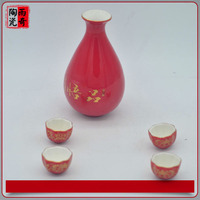 Red Bottle A set of ceramic wine Bottle