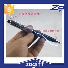 ZOGIFT 2015 Joke Toy Electric Shock Pen
