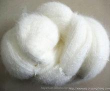 Acrylic Brushed fancy yarn raw white or dyed