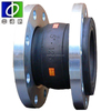 single sphere screwed rubber expansion joint