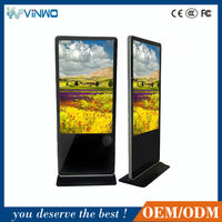 46 inch 1080P Digital SignageI /3G Advertisng Screen / Touch Screen kiosk