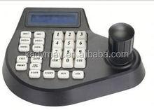 2013 hot sales ptz control keyboard for PTZ Camera