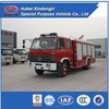fire fighting vehicle, fire fighting truck price, used fire truck for sale