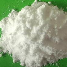 synthetic drugs/Hydroxypropyl-beta-cyclodextrin/CAS:128446-35-5