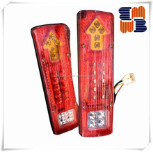 Auro passegner electric battery tricycle rickshaw spare parts back lights turn lights