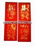 2015 Chinese New Year Red envelope red packet printing services