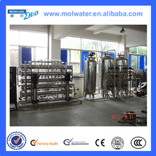 Chongqing molecular water treatment company in china mineral water purifier
