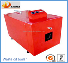 Series horizontal Waste Oil Boiler