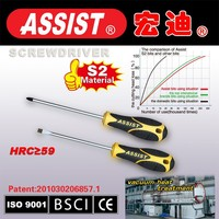 Made in china factory CRV or S2 material torx screwdriver specialized types
