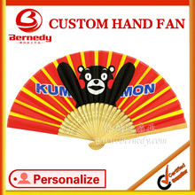 Customise chinese bamboo folding hand fan 2014 personalized promotional gift