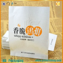 portable thermal snack food bag packaging design kraft paper food bag