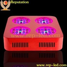 11 band led grow light for wholesale