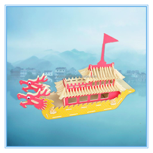 Chinese Festival DIY Nautical Crafts Educational Toys Ship Model Puzzle Dragon Boat