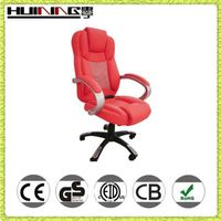 2015 office cheap good quality red sex massage chair china