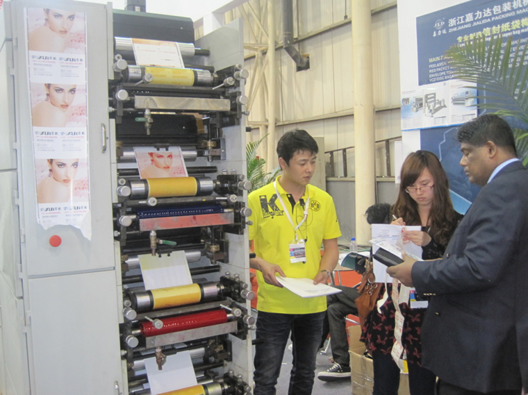 HJRY-320I label printing press