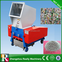 Waste plastic recycling machine/small plastic bottle crusher/plastic crusher