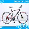 700C cheap racing bike/21 speed