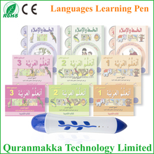 2015 Funny 4G-16G Best Quality Kurdish Alphabet Learning Toy Talking Pen Solution Company and Production Factory