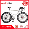 racing bike 7 speed street road bike alloy China Bicycle Suppliers