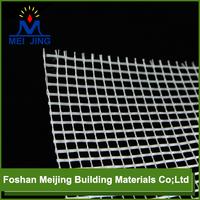high quality fiberglass mesh fiberglass mesh machine for paving mosaic