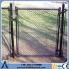 Anping Facotry Direct Powder paint chain link fence black