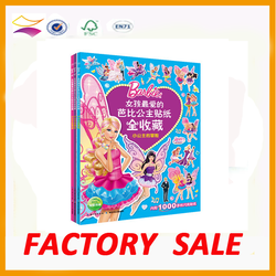 Custom coloring cheap soft cover children sticker book printing