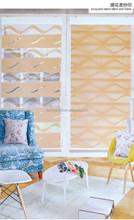 zebra blind curtain fabric