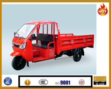 250cc oil cool engine cargo tricycle with cabin