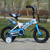 Most popular kids bike factory / import kids bicyce accessories / children bicycle parts form China fatory