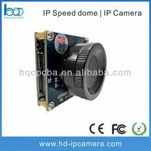 2.0MP 1920x1080 Full HD AR0130 HD IP Audio Low Lux WDR IPC Module/PCB Board IPC Network For Bullet/Box/IR Dome Camera