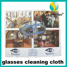 China Factory Supply Custom Made Microfiber Spectacle Glasses Case Cloth