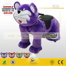 ride on animals, mechanical panda riding with CE certificate