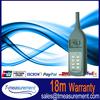 Smart type decibel meter