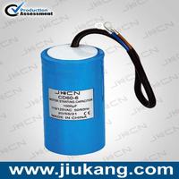 Capacitor start electric motor CD60
